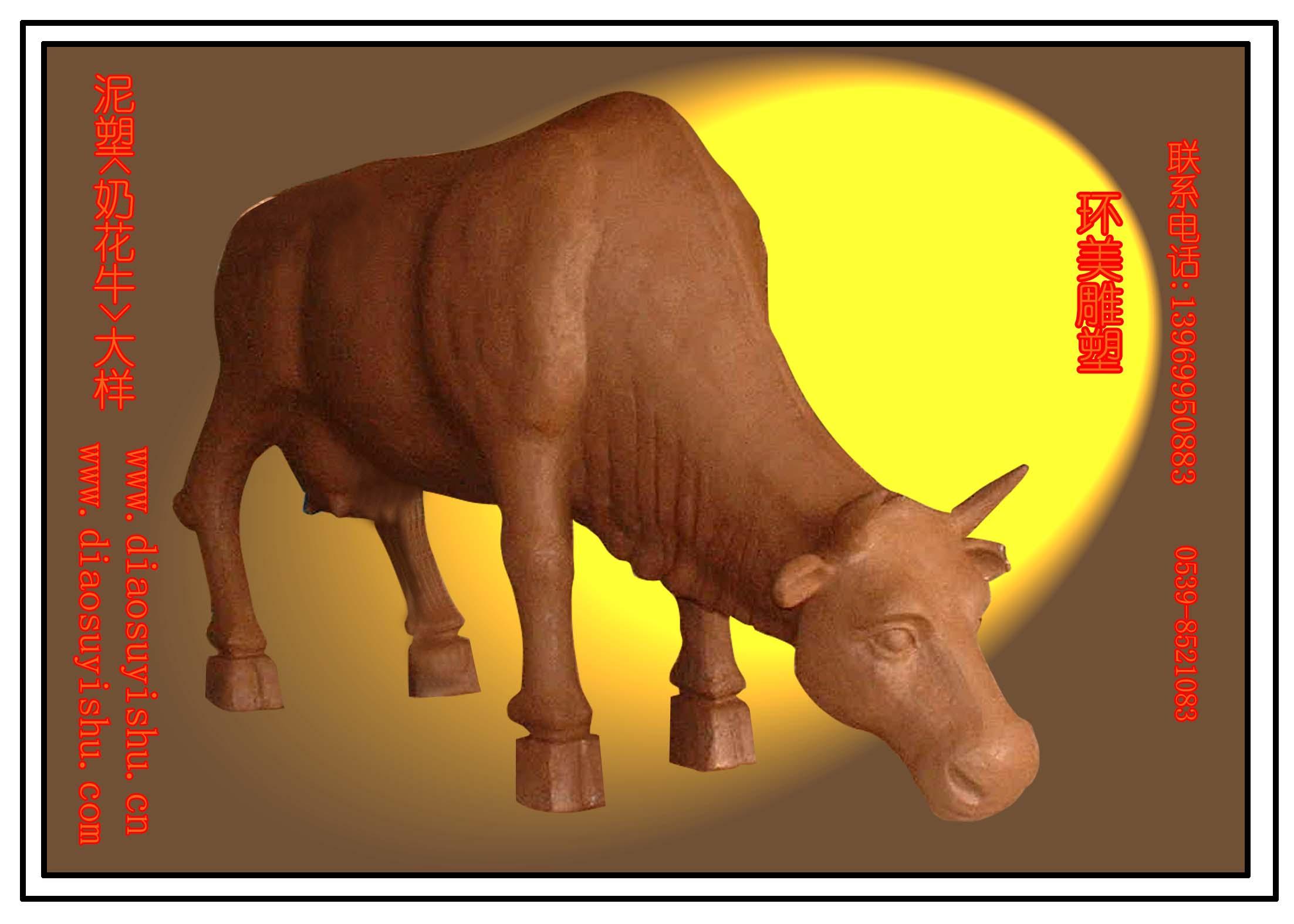 壁纸 大象 动物 2205_1575